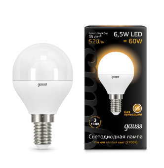 Лампа Gauss LED Globe E14 6.5W 2700K 1/10/50