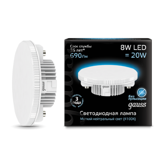 Лампа Gauss LED GX53 8W 4100K 1/10/100