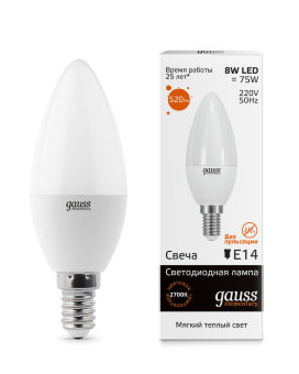 Лампа Gauss LED Elementary Candle 8W E14 2700K 1/10/50